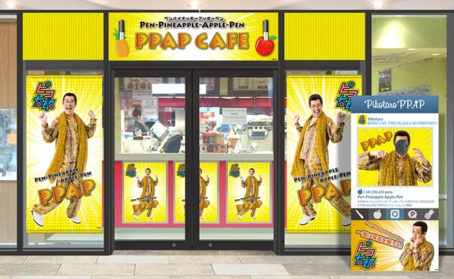 Pen-Pineapple-Apple-Pen cafe set to open in Tokyo for a limited time!