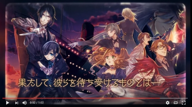 Upcoming Black Butler anime film's teaser clip is such a tease【Video】