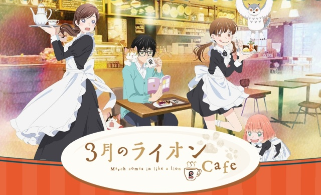 We check out the limited-time Sangatsu no Lion Cafe, eat stuff the characters ate!