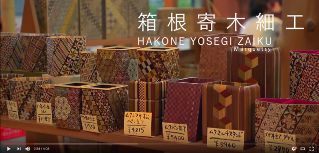 Watch this Japanese man make intricate wooden boxes in the Hakone marquetry style【Video】