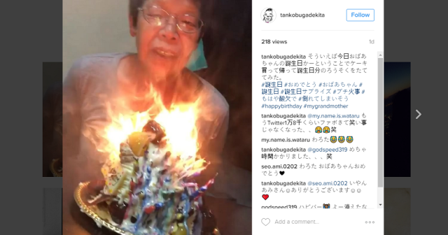 Japanese grandma gets a hot mess of a cake for her 68th birthday【Video】