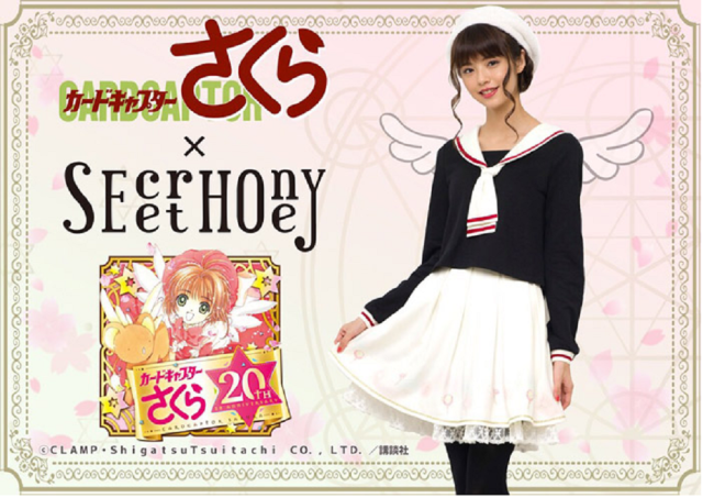 Looking to show off your love for Cardcaptor Sakura? Secret Honey ensures that it's in the cards