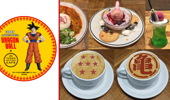 Dragon Ball anime cafes set to open in Tokyo and Osaka next month
