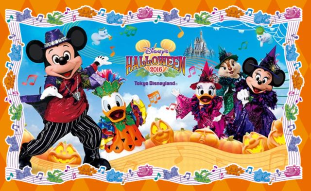 Tokyo Disneyland allows cosplay for Halloween but prohibits non-Disney character costumes