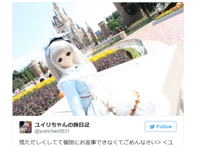 "Japanese doll enthusiast shares photos of his ""daughter"" at Tokyo Disneyland and Disney Sea"
