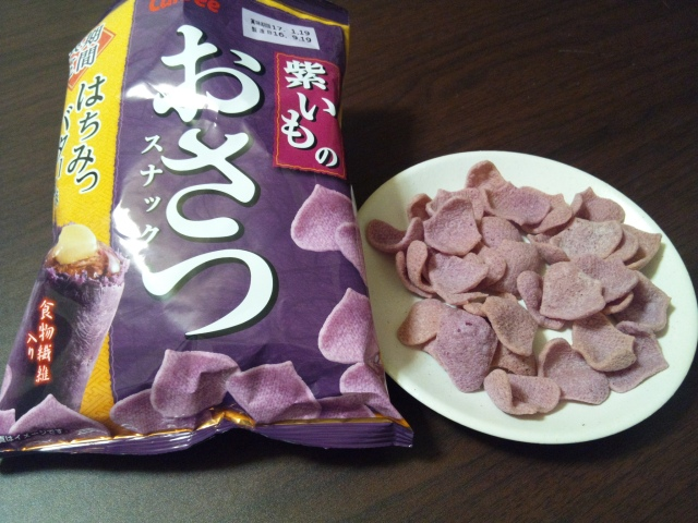 Honey and butter-flavored purple sweet potato snacks sound too good to be true, but they're here!