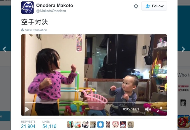 Twitter is going crazy over these incredibly cute karate kids 【Video】