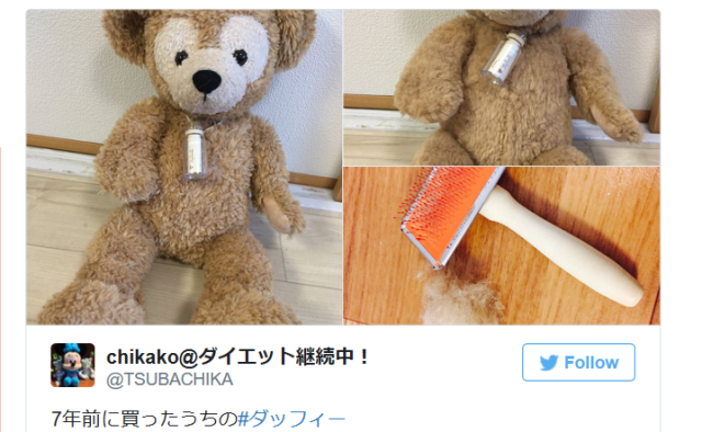 This 100 yen store doggy brush perfectly revives scruffy plushies!