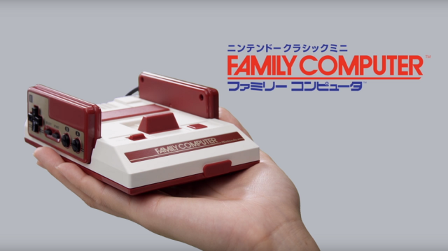 Video Introduces Japan's Mini Famicom, 30 Classic Games