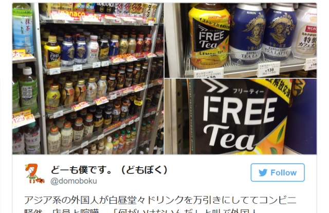 Foreigner accused of shoplifting tea in Japan, label to blame 【Why Does Engrish Happen in Japan?】