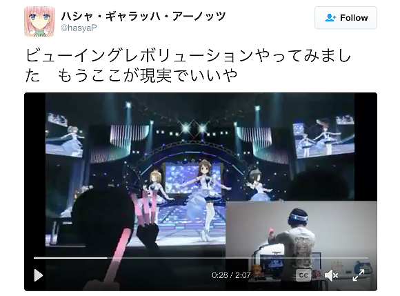Japanese gamer shares PlayStation VR experience at virtual anime idol concert