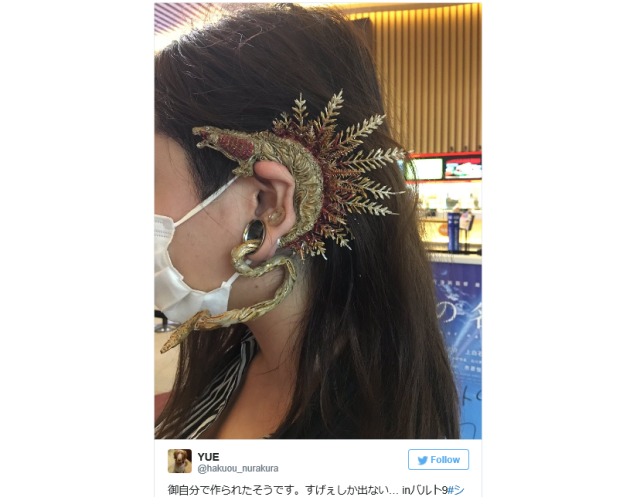 Kaiju chic – Godzilla fan creates amazing earring that lets King of the Monsters perch on her ear