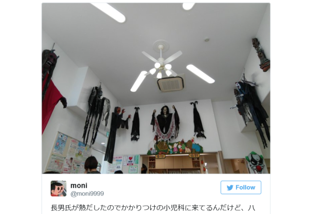 Japanese pediatrician goes overboard with Halloween spirit, turns clinic into horror movie scene