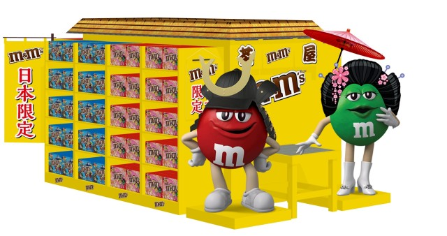 Mars Japan releases first-ever Japanese-themed M&Ms with princess and samurai characters