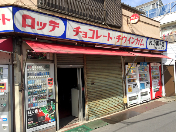 You will never guess why this Tokyo candy store never fully opens its shutters