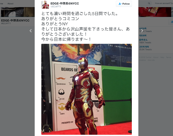Japanese cosplayer steals the show at New York Comic Con with awesome Iron Man costume 【Photos】
