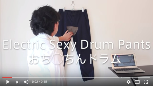 Innovative electronic drumming pants makes touching yourself a musical affair