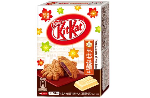 New Japanese Kit Kat captures the taste of Hiroshima with Momiji Manju flavour
