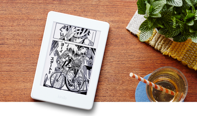 Amazon releases new Kindle model specifically designed for manga readers