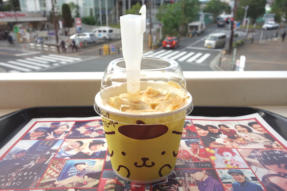 We try the new Sanrio character McFlurry from McDonald's Japan