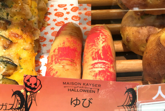 "Popular bakery in Japan sells ""fingers"" for Halloween"