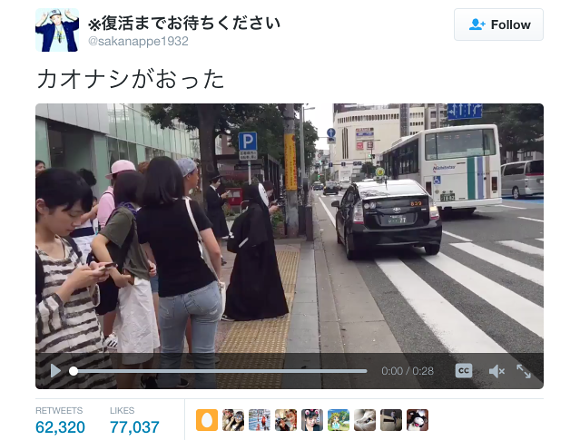 Spirited Away's No Face tries racing across intersection in Japan, but doesn't quite make it…