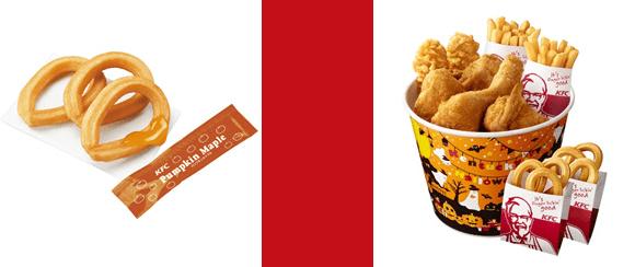 Pumpkin maple churros coming to the menu at KFC Japan to celebrate Halloween