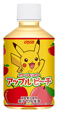 pokemon_apple_peach_a_s