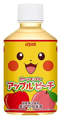 pokemon_apple_peach_c_s