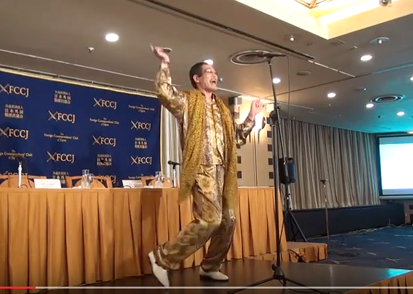 "Piko Taro performs new ""Pen-Pineapple-Apple-Pen"" extended version at Foreign Correspondents' Club"