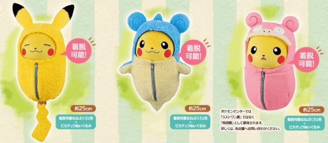 New Pikachu-in-Pokémon-sleeping-bag plushies will keep fans' hearts warm all winter long