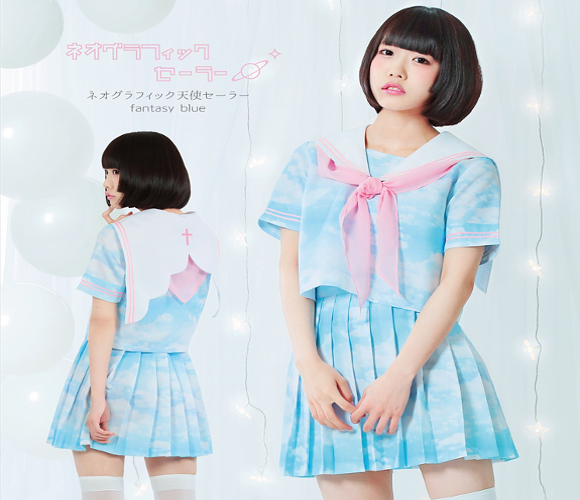 Cosplay like an angelic student in a winged Japanese schoolgirl uniform