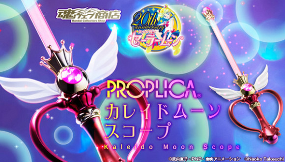 Newest Sailor Moon toy is geared specifically to adults because grown ups need toys too