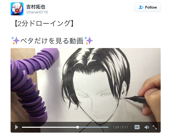 Professional manga artist shows how to improve drawing skills in series of two-minute video clips