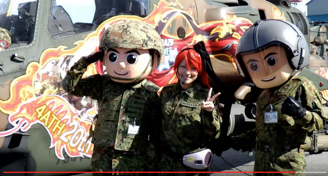 "Japan's Ministry of Defense unleashes the power of ""Moe Marketing"""