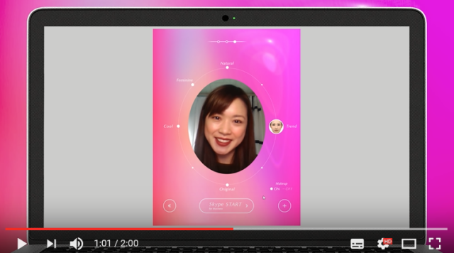 New Japanese video chat program adds digital makeup to the faces of female telecommuters 【Video】