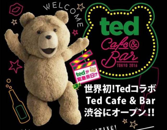 Ted the delinquent teddy bear has his own cafe and bar in Tokyo!