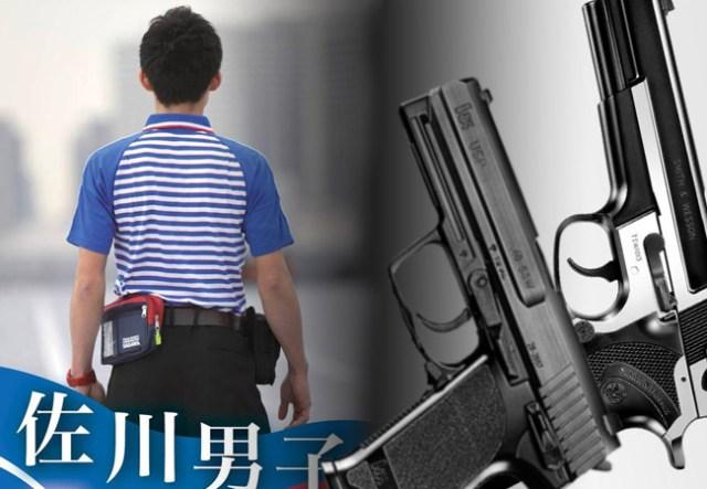 Couriers scare off yakuza members pretending to be yakuza members