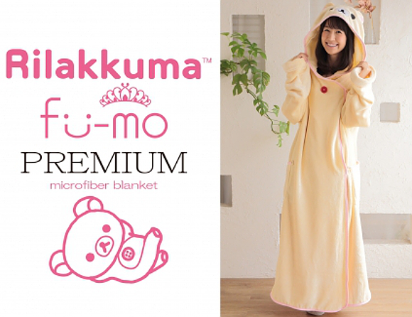 Snuggle up inside a bear this winter with the Korilakkuma wearable blanket from Japan