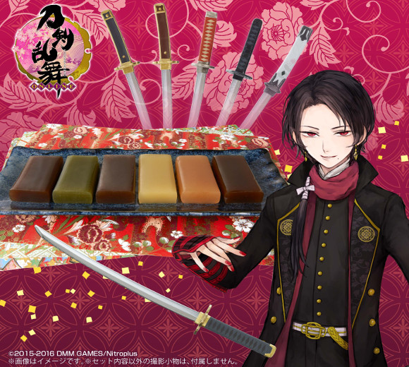 Slice into a traditional sweet range with some of Japan's most famous swords