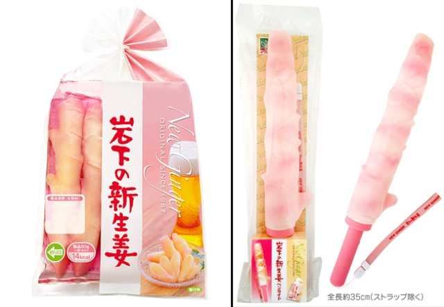 Iwashita New Ginger's souvenir penlight gets pulled from shelves after obscenity complaints