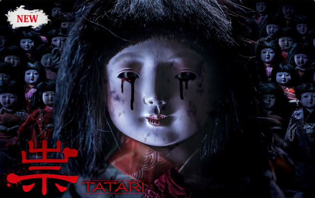 Universal Studios Japan receives letter of protest over haunted house using Shinto shrine's dolls
