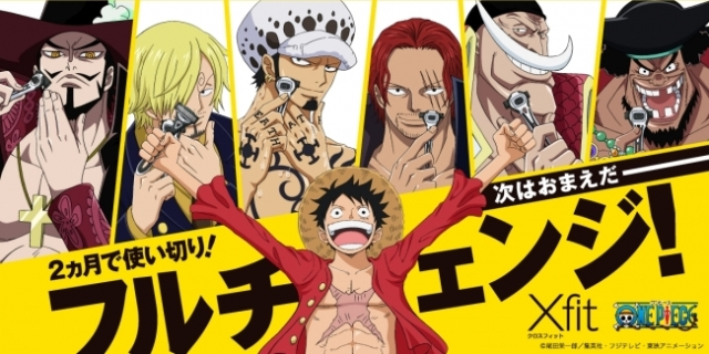 We know right where you can put your razor – in the hands of these One Piece characters!