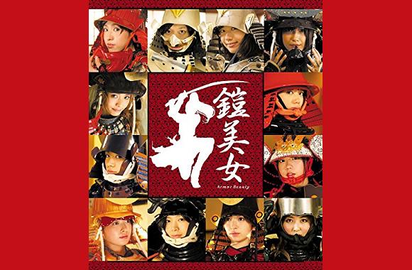 TV series of Japanese swimsuit models stripping off samurai armor now has photo album, DVD【Vids】