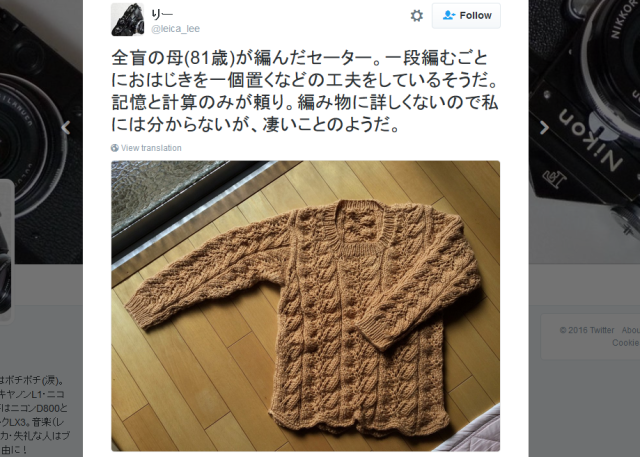 This may look like an ordinary sweater, until you learn that it was knit by a totally blind woman
