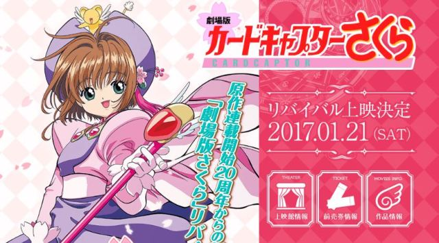 Cardcaptor Sakura: The Movie will return to the Japanese big screen early next year