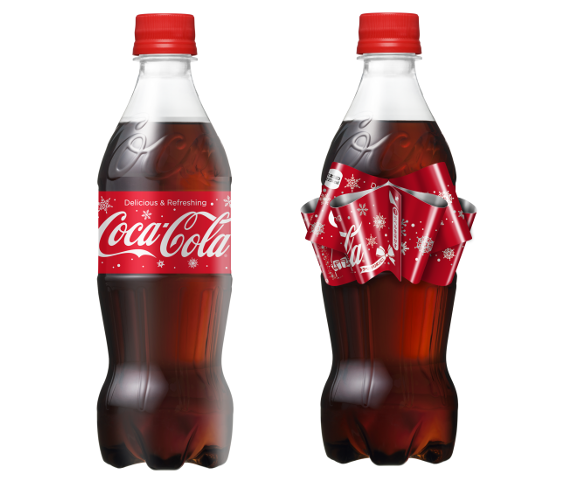 Japan set to receive amazing ribbon bow Coca-Cola bottles for Christmas this year【Video】