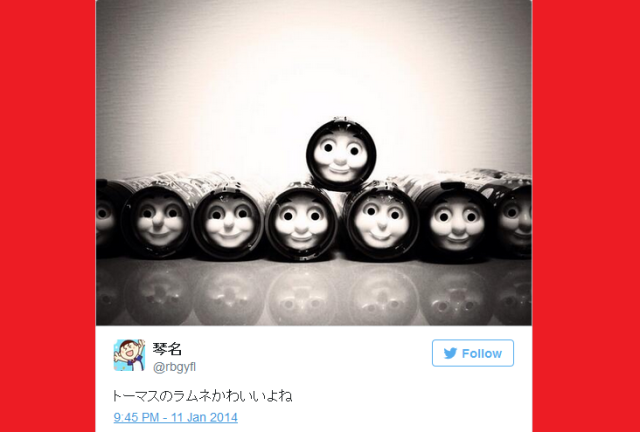 Thomas the Tank Engine in Ramune candy form is actually pretty terrifying 【Pics】