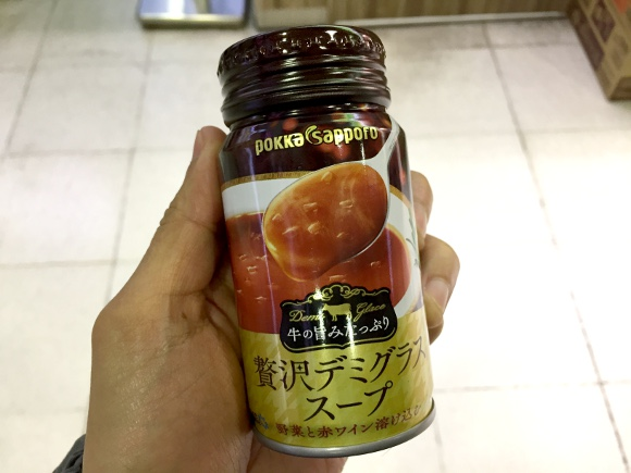 Japan's vending machines somehow become even more awesome with amazing new canned soup flavor