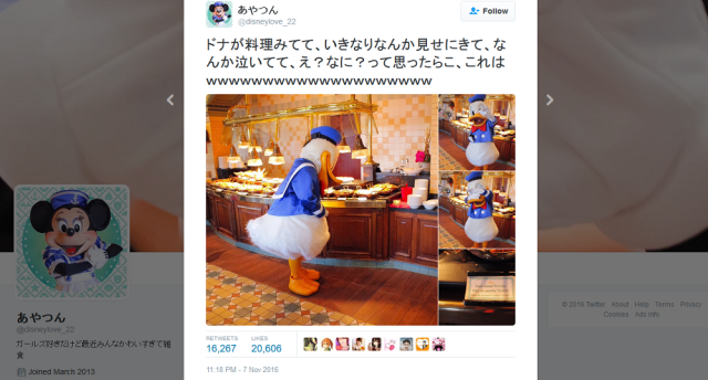 Disney's Donald Duck gets a big surprise over what's being served at the all-you-can-eat buffet